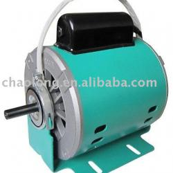 1/4HP Air cooler motor