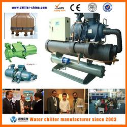 120HP Industry water cooling chiller/water cooling machine