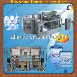 13 factory supply RO filter pure water machine professional supplier