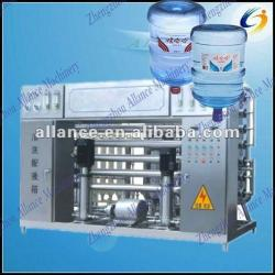 14 professional RO filter pure water production line