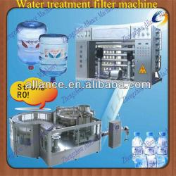 14 professional RO water filter machine