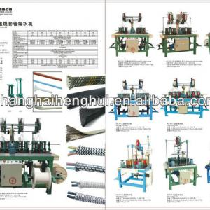16 carrier wire cable braiding machine