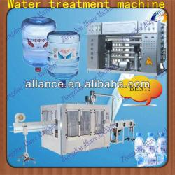 17 factory supply multiple filter pure water machine