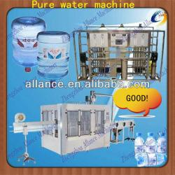 17 factory supply multiple filter pure water machine seller