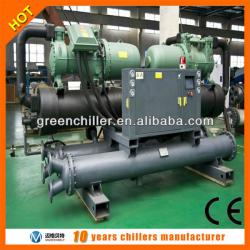 173kW Water Cooled Screw Chiller in TH