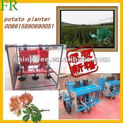 2011hot sale 2CM-2 potato planter machine 008615890690051