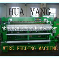 2013 High Quality Manufacturing Machine L-DHW 4*1/2