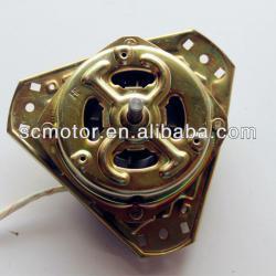 2013 new washing machine drain motor