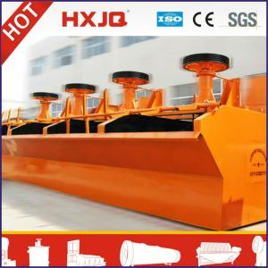 2013 Popular High Quality Low Cost Gold Ore Flotation Machine