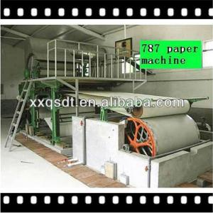 2013 small waste paper recycling machine 787