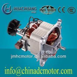 220v ac electric motor,universal ac motor HC9535 mixer motor