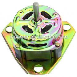 220w washing machine spin motor with high quality