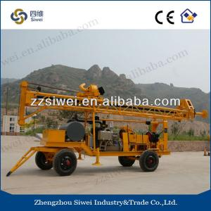 250M hole depth water well drilling equipment