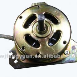 25W Electric Spin Motors For Twin-tub Washing Machine