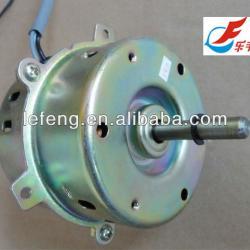 25w fan heater motor
