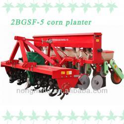 2BGSF-5 bucket wheel rotary seeder with fertilizer function,corn seeder corn seed drill
