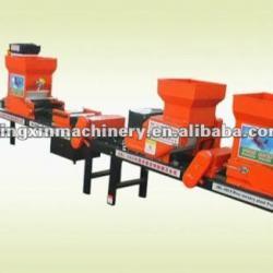 2BL-280A Automatic Rice Nursery Plant