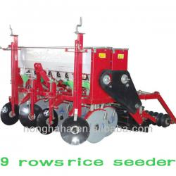 2BXF-9 rice seeder/wheat seeder/barely seed drill