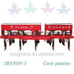 2BYFSF-5 5 rows precise soybean and corn seeder/seeder/seed drill