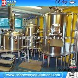 300L beer mash tun for sale, home beer machine