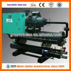 30RT Screw Water Cooled Chiller