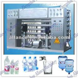 31 china professional factory supply mineral water treatment equipment