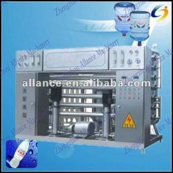 31 factory supply complete water filter plant