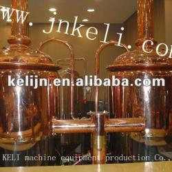 500L hotel beer equipment, micro beer equipment