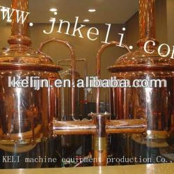 500L red copper or stainless steel hotel beer equipment