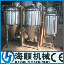 50L Used Brewery For Sale