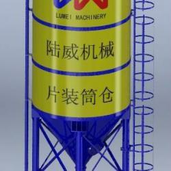 50T-1000T flexible silos for bricks machine