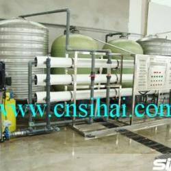 6000L/H RO plant ,ultra-filtration water treatment plant for drinking and beverage