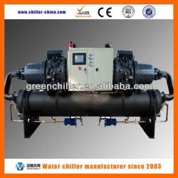 60Ton Hanbell Bitzer Water Cooling Screw Chiller Unit