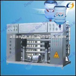 9 factory supply RO pure water machine