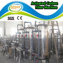 activated carbon filter machine with new technology products for 2013