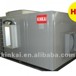 agricultural products dryer machine