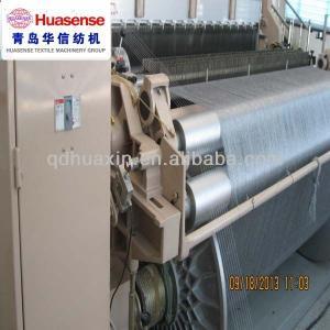 AIR JET CLOTH WEAVING MACHINE WITH CE ISO,150-360cm,PLAIN,ROJ