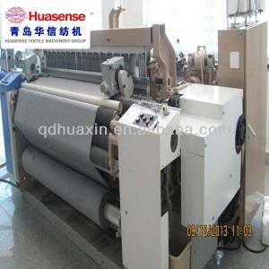 AIR JET CLOTH WEAVING MACHINE WITH CE ISO,PLAIN,ROJ NOZZLE AND FEEDER