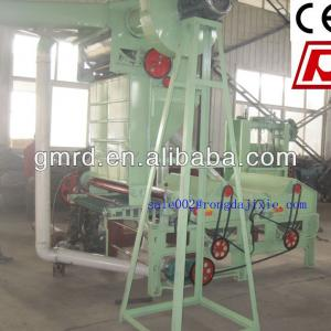 Airflow waste cotton cleaning machine
