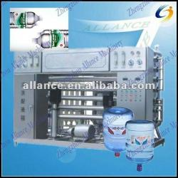 automatic multiple filter mineral water machine