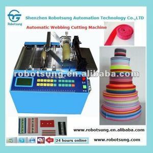 Automatic Textile Cutting Machine / Fabric Cutting Machine
