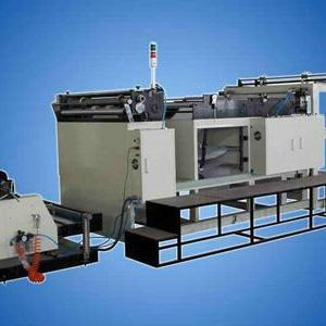 Automatic Trimming Transverse Cutting Machine