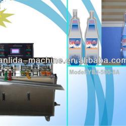 Bag drink water filling machine