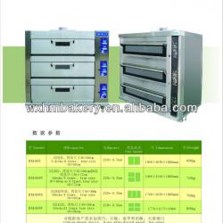 bakery electric deck oven in good quality