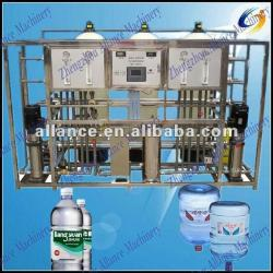best quality multiple filter bottled water plant