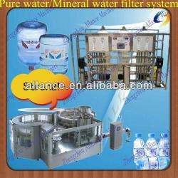 best quality RO filter pure water making machine