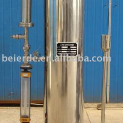 Beverage filter machine
