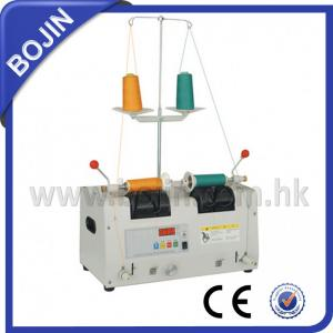 bobbin winder machinery BJ-04DX