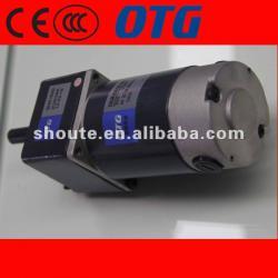 brushed dc motor with electronic brake