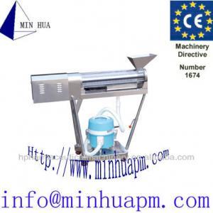 capsule polisher YJP-II